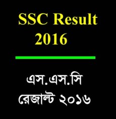 SSC Exam Result 2016 Bangladesh www.educationboardresults.gov.bd