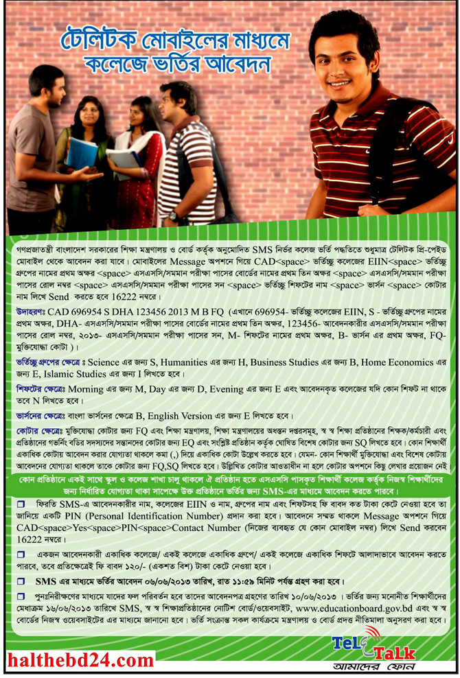 What is needed besides the HSC result to go for Universities in USA from Bangladesh?